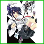 selector infected WIXOSS -Re/verse (ビッグガンガンコミックス) 全 2 巻