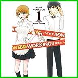WEB版 WORKING‼(1) (ヤングガンガンコミックス) 1~3 巻