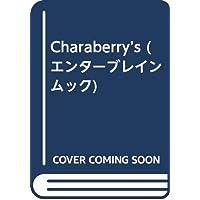 Charaberrys