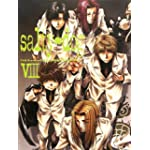 salty-dog VIII (イラスト集)
