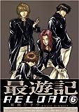 最遊記RELOAD (6)