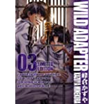 WILD ADAPTER 3巻 限定版 (IDコミックススペシャル ZERO-SUMコミックス)