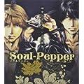 峰倉かずやデジタル画集 Soul-Pepper (0 クリップ)