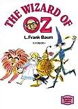 オズの魔法使い—The wizard of Oz