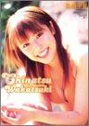 若槻千夏 2004年度カレンダー