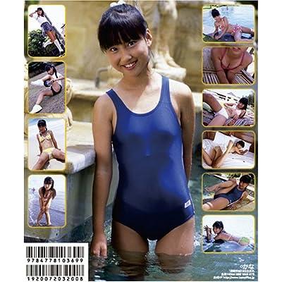 かなたの島からかな11歳[DVD]