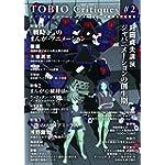 TOBIO Critiques ♯2