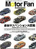 Motor Fan illustrated VOL.3―図解・自動車のテクノロジー (3)