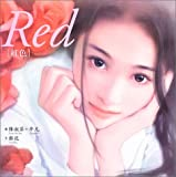 Red―紅色
