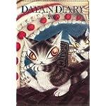 猫のダヤン手帳 2016 BABY DAYAN version
