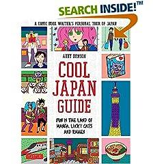 ISBN:4805312793