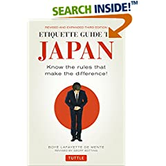 ISBN:4805313617