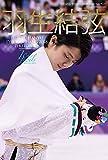 羽生結弦 平昌オリンピック2018 フォトブック(Ice Jewels SPECIAL ISSUE)