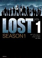 LOST SEASON1〈VOL.1〉