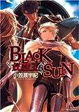 BLACK SUN奴隷王