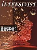 INTENSIVIST Vol.11 No.1 2019 (特集:重症感染症2)