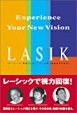 LASIK—Experience your new vision 高度コンピューター技術と医療技術の統合