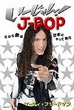 △いーじゃん!J-POP