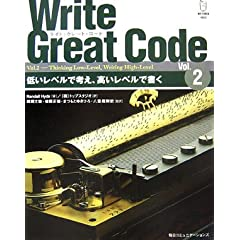Write Great Code -Thinking Low-level, Writing High-level