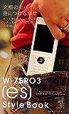 W-ZERO3[es]Style Book