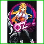 Oz-オズ- (MFコミックス アライブシリーズ) 1~3 巻