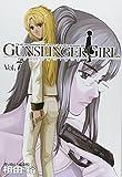 GUNSLINGER GIRL 7