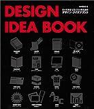 DESIGN IDEA BOOK—すべてのクリエイターのためのデザイン・アイデアブック