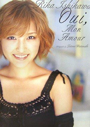 石川梨華写真集「Oui, mon amour」(ウィ・モナムール)DVD付