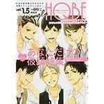 HQボーイフレンド トライアングル (F-Book Selection)