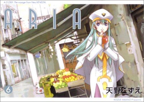 ARIA 6 (6)