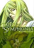 TALES OF SYMPHONIA(4)