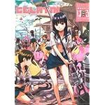 季刊 GELATIN 2009 はる (WANIMAGAZINE COMICS)