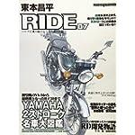 『東本昌平RIDE 87 (Motor Magazine Mook)』 在庫あり。
