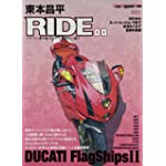 東本昌平RIDE 88 (Motor Magazine Mook)