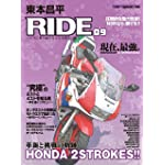 東本昌平RIDE 89 (Motor Magazine Mook)