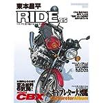東本昌平RIDE 95 (Motor Magazine Mook (モーターマガジンムック))