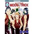 MOON・TRICK(8) (冬水社・いち*ラキコミックス) (0 クリップ)