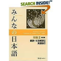ISBN:488319664X