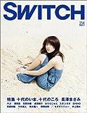 Switch (Vol.24No.7(2006Jul.))