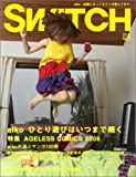 Switch (Vol.24No.9(2006Sep.))