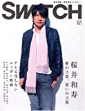 Switch (Vol.25No.1(2007Jan.))