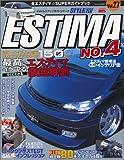 トヨタエスティマ (No.4)