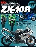 Kawasaki ZX-10R―ZX-12R/9R/7R/6R
