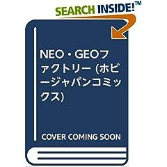 ISBN:4894250772