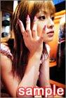 深田恭子カレンダー 2003