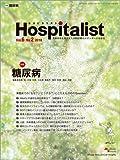 Hospitalist(ホスピタリスト) Vol.6 No.2 2018(特集:糖尿病)