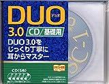 DUO 3.0 CD基礎用 (3)