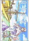 ARIA 1 (1)