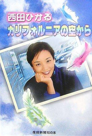 ストリーム (TBSラジオ)