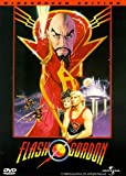 Flash Gordon By DVD